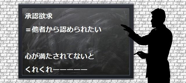 board-1523537_6401