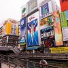"""""""ザ ドームホステル 大阪""""(THE DORM HOSTEL OSAKA)に宿泊してきました"""