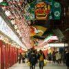 旧暦の新年、江戸時代の正月飾りはどんな物だった?